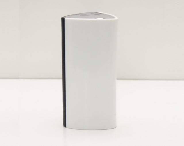 Keylia Power : Diffuseur d'huile essentielle USB avec batterie