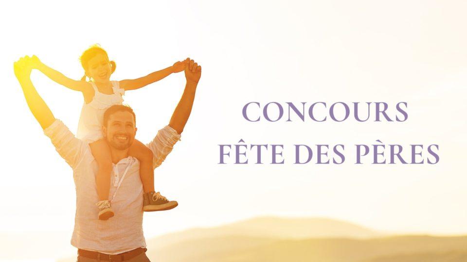 🌿 Concours Cadeau Fête des Pères 🌿
